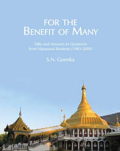 Cover picture of Benefit of Many-Pariyatti Edition