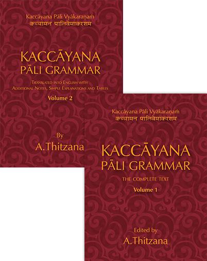 Kaccayana Volume 1 and 2